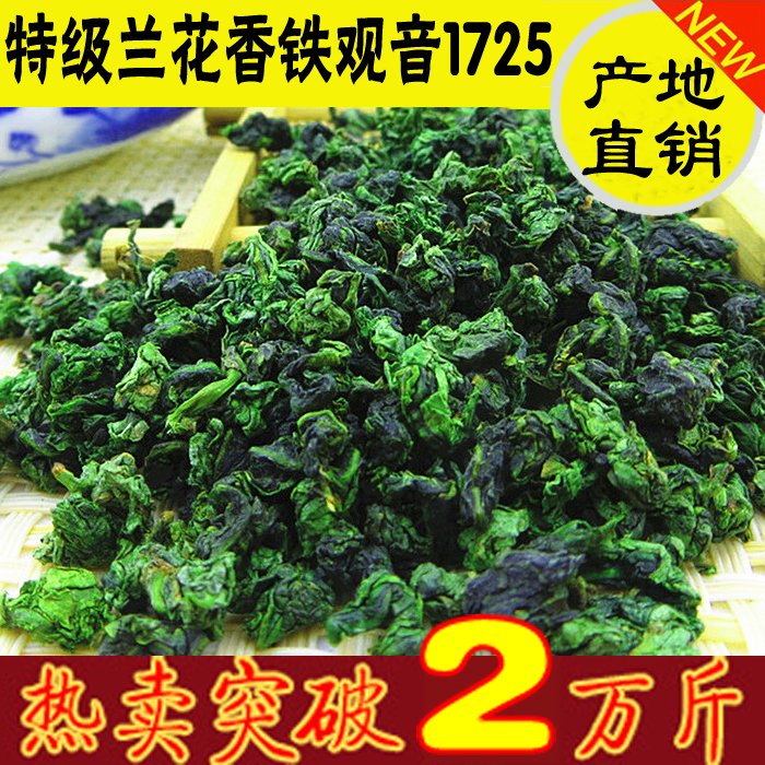 Улун Anxi галстук Гуань Инь 500g 2014 Лучжоу премиум несброшюрованном чай аутентичные 1725 гурманов чай оптом