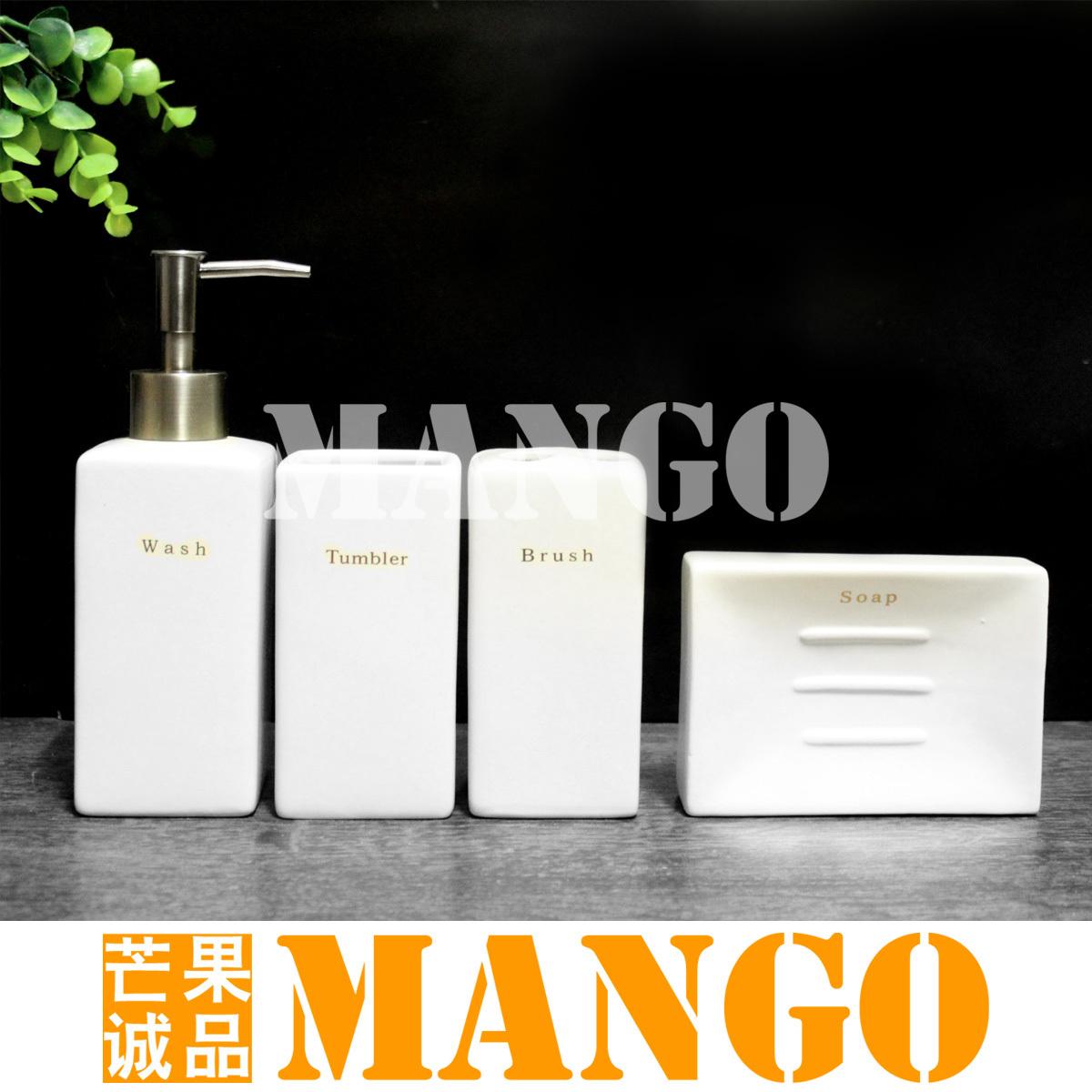 Набор для ванной Mango Eslite