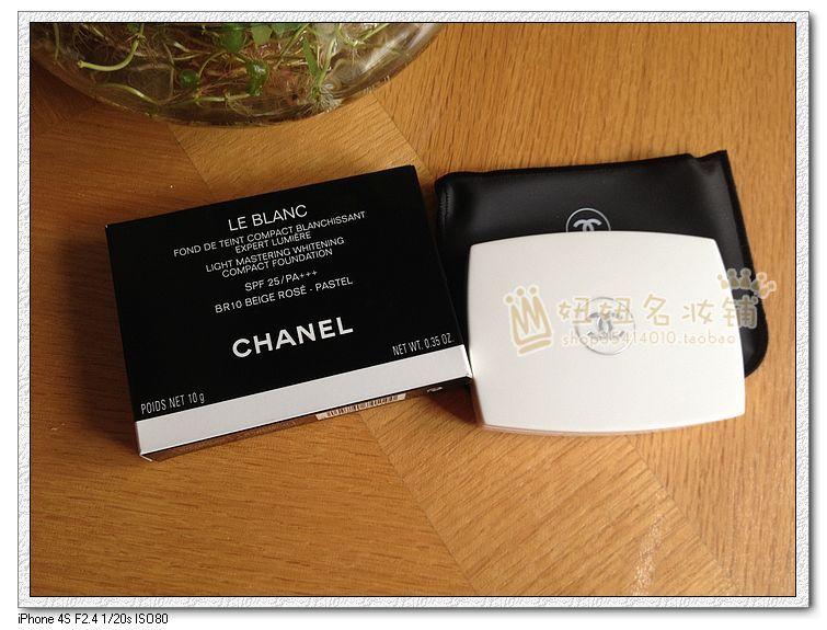 Chanel  LE BLANC Spf25