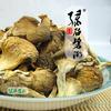 【2012年新货】庆元特产 食用菌 干货 真姬菇 小平菇 侧耳 250g.