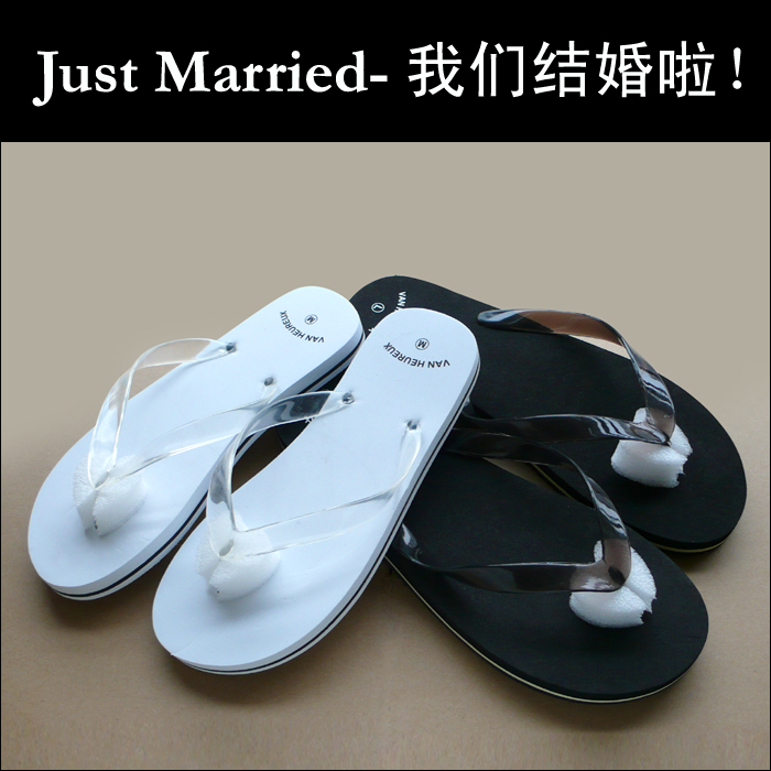 Just Married-蜜月沙滩情侣鞋 wedding flip fllops婚鞋沙滩鞋