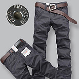 Heilan Home 2013 spring new spring in subsection male Shika Bin Korean Hot Slim casual trousers casual pants Men Sea Orchid House