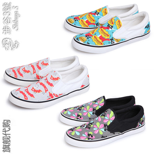 Vancl where  customer Eslite sneakers low Pop art fashion canvas shoes (men and women) 3-color
