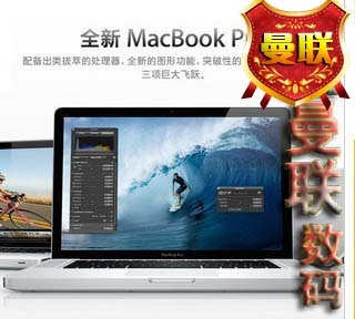 ноутбук Apple MacBookPro MD101ZP/A 2012 13 Apple / apple