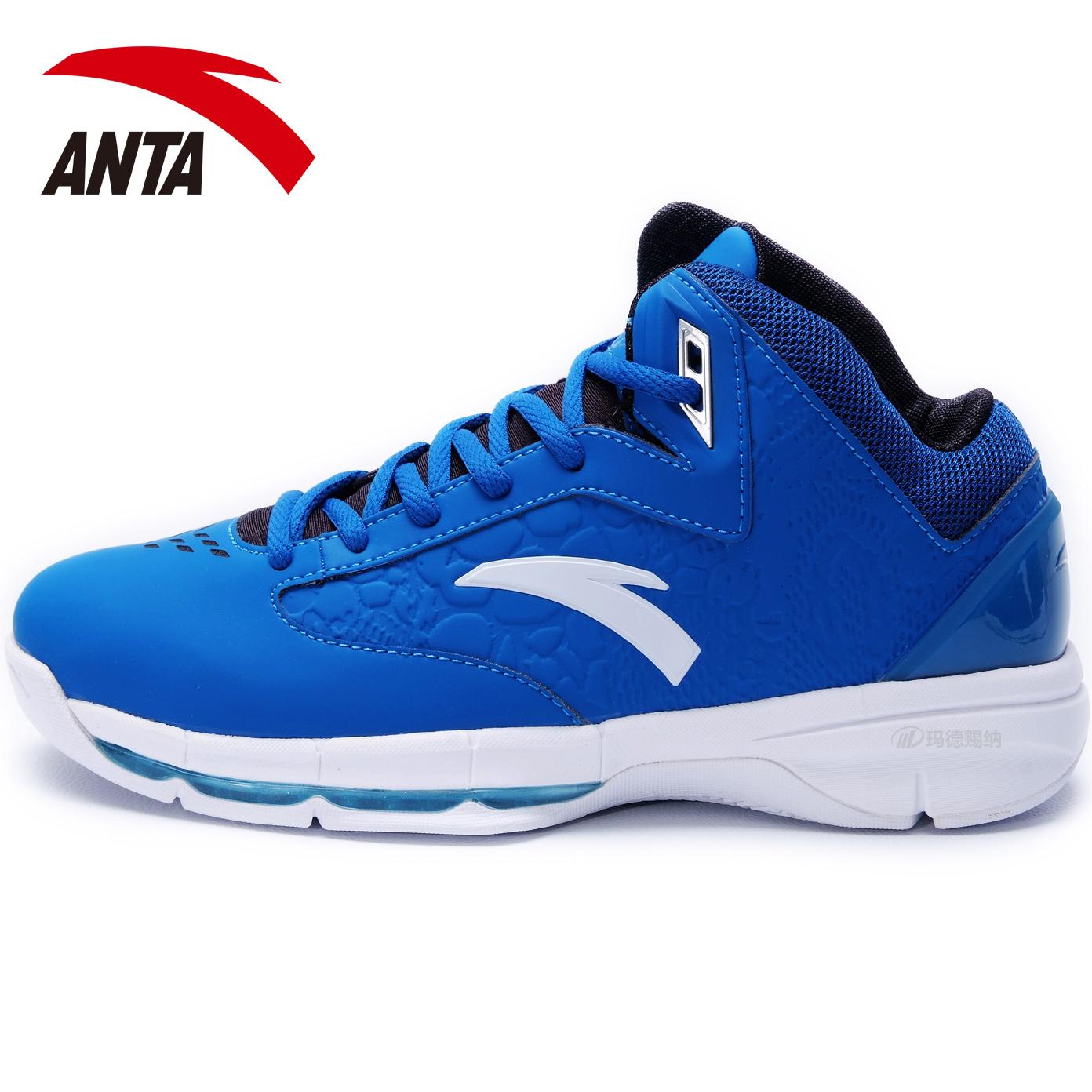 安踏 篮球鞋正品 2012新品弹力胶减震耐磨 男鞋 运动鞋 91231124