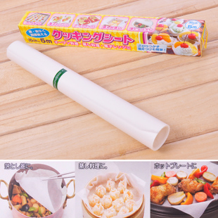 Three golden crowns export Japan Silicon paper independent cooking paper 5 meters installed boxed baking paper 100g