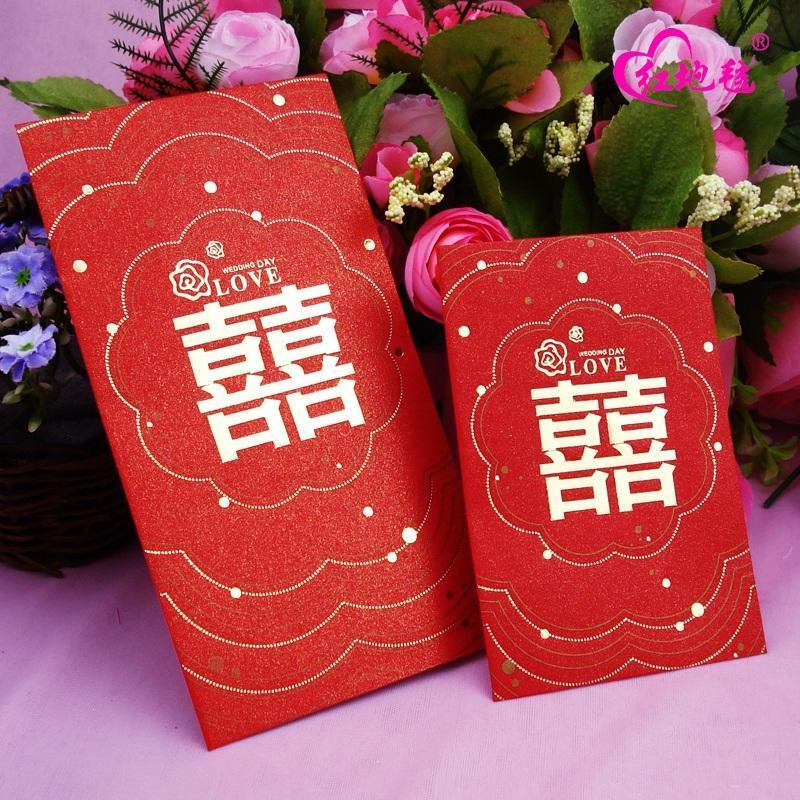 比翼鸟结婚红包 创意礼金袋 婚庆利是封 个性红包 婚礼利事封单个