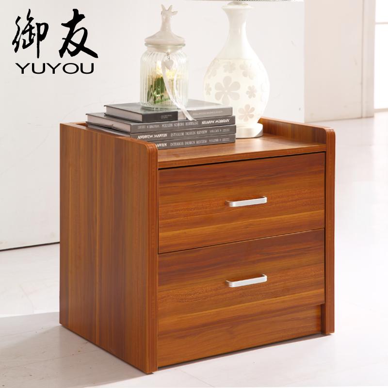 御友 储物床头柜 简约现代板式床头柜抽屉式 简约储物床边柜特价