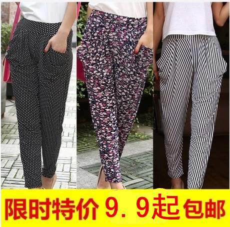 2014 Korean pants slacks feet in spring and summer sport pants skinny pants women's