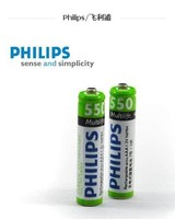 飞利浦无绳电话配件:7号充电电池适用于5702,5752,