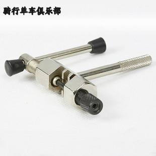выжимка 单车维修工具/截链器/自行车可调节链条拆装纯钢截链器/链条工具