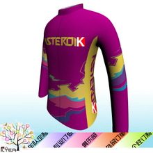 Keino cycling jerseys wholesale FLYER/custom / / order/agent/cycling jerseys