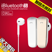 MIUI XiaoMi For iPhone 4s 5s Genuine 4.0 Apple Bluetooth Headset Samsung Stereo Mini Universal Wireless Binaural