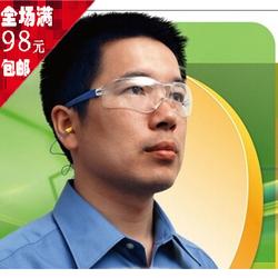 正品3M10434防冲击/防尘/防风/防护眼镜/骑行/防雾工业户外护目镜