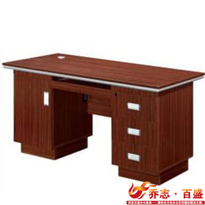 Qiaozhi Parkson modern minimalist fashion plate Intermediate table desk computer desk supervisor QZ-AB14-1