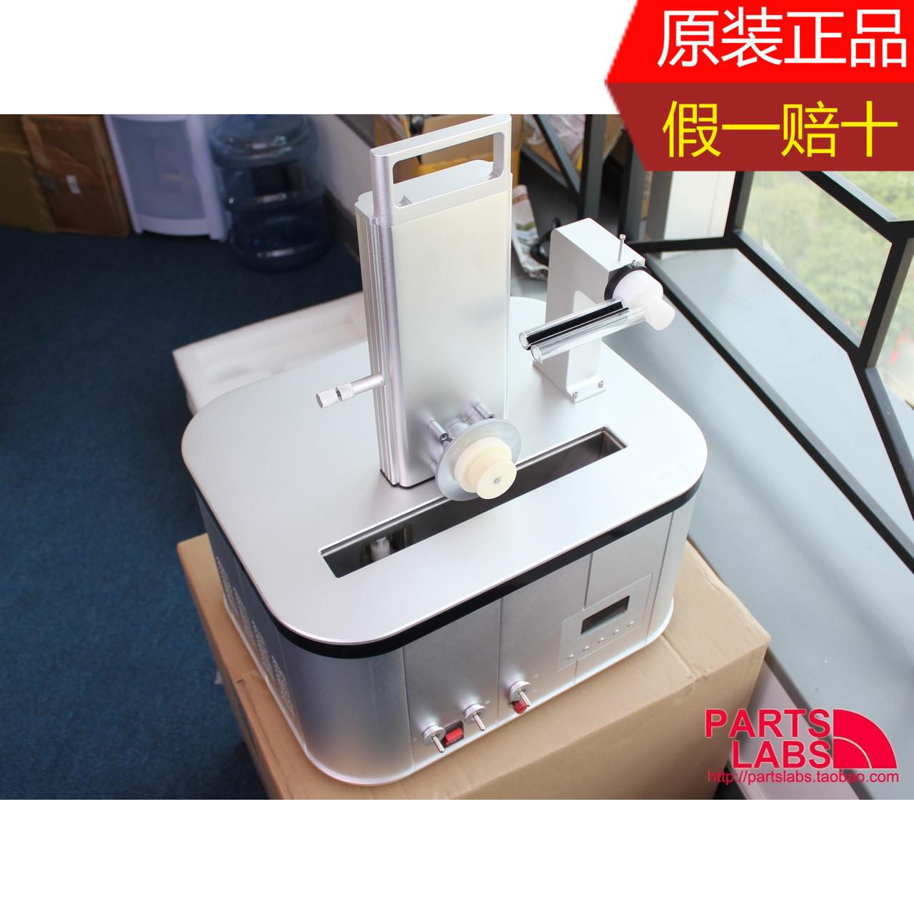 Amari Armani RW800 original LP vinyl ultrasonic washing machine dishwasher shipping