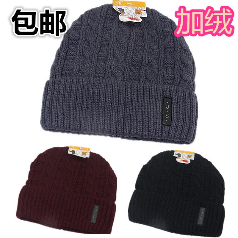 Головной убор Отправить новый зимний мужской мужской твист кашемира вязать моды плюс шляпа густой шерсти трикотажные Cap Hat