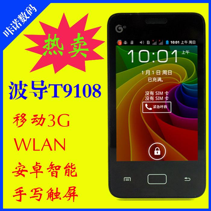 Мобильный телефон Птица/птица t9108 мобильных телефонов двойной SIM карты двойной ожидания Android 4.0 интеллигентая(ый) WLAN, Bluetooth продукты