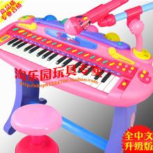 儿童益智多功能音乐玩具电子琴 玩具琴带电源和麦克风椅