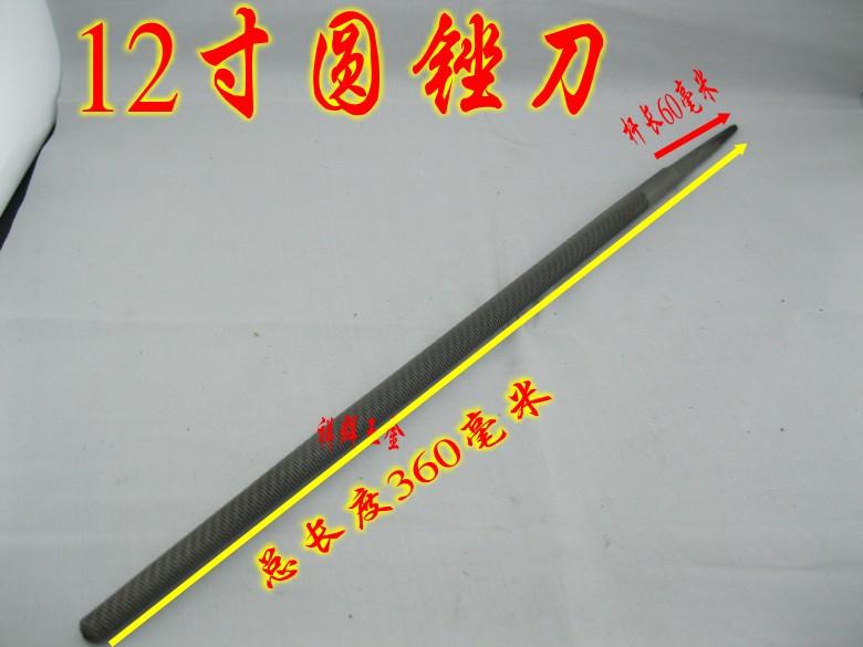 Напильник в пластиковой упаковке 12-дюймовый 300 мм hugong РАШПИЛЬ файла слесарь округления взломать файл пластиковые