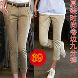 2014 new Korean code OL edge leisure Pant Women's slimming pants harem of nine women pants