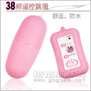 Sex toys freebra Seamless bra silicone invisible underwear stickers invisible bra thickening impervious points