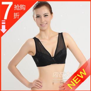 精品7折●超薄背心式收副乳调整型聚拢文胸