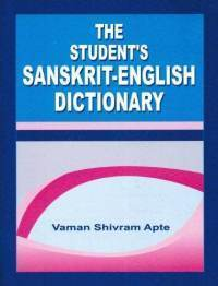 Apte Vaman Shrivam Sanskrit-English Dictionary
