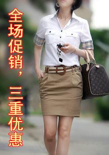 Офисный костюм SZ 353 OL Короткий рукав А-образная юбка