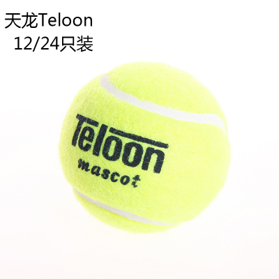 Denon genuine tennis professional training routine wear and high flexibility training balls 80112 pcs / 24 loaded
