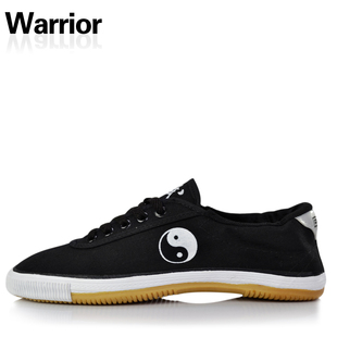 Special offer warrior wushu shoes back to tai  shoes professional tai  shoes professional martial arts WL-37 shoes sports shoes