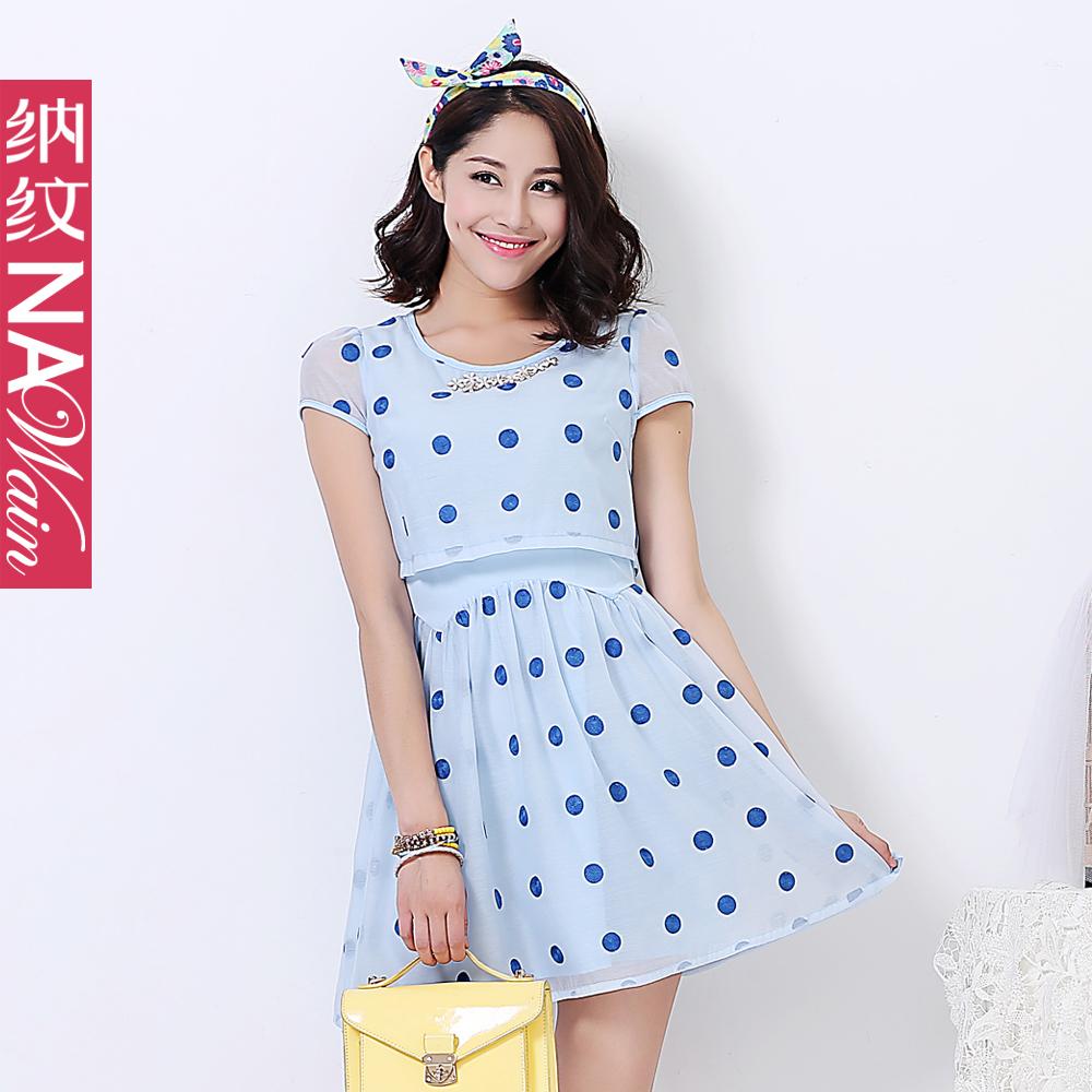 连衣裙长版夏韩版