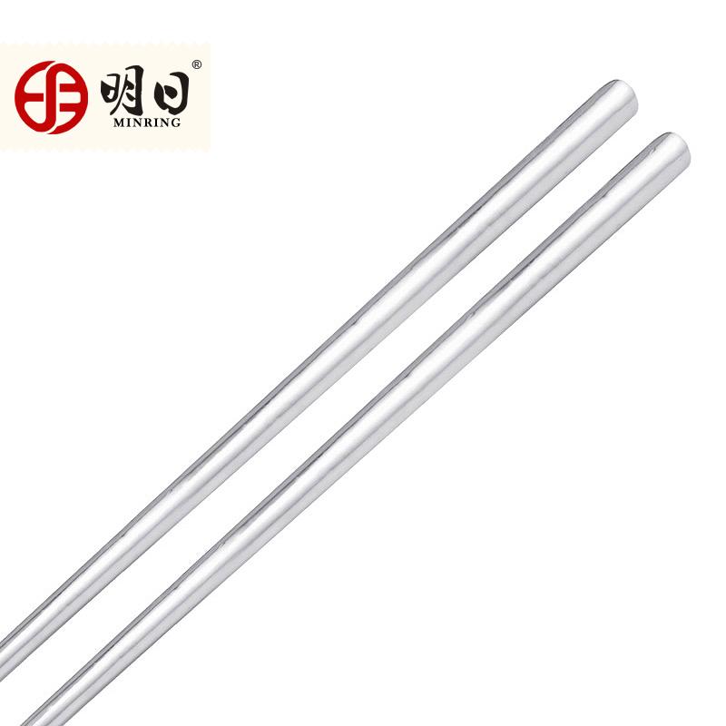 明日 银筷子 纯银正品 空心 999千足银手工精品光面实用