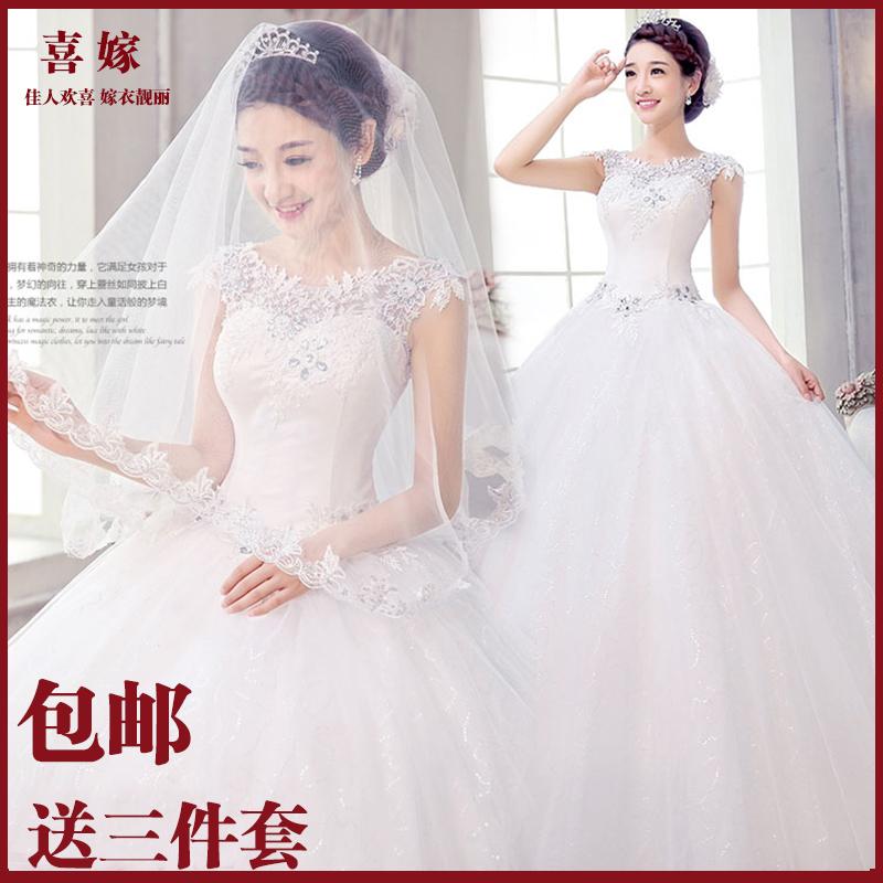 Свадебное платье Hi marry 2014
