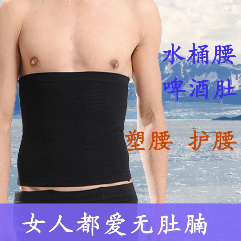 Корсет Скидки для мужчины животик, тонизирующий ремень жиросжигания тела ремни/закрытие дышащей тощий пояс Бесшовные материал Бесшовный, цельный Однотонный цвет