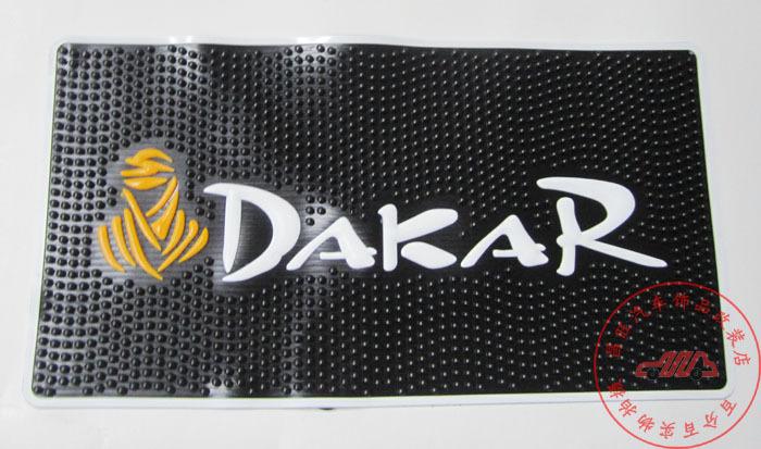 Коврик для приборной панели SPRING DAKAR Силикон Другой дизайн