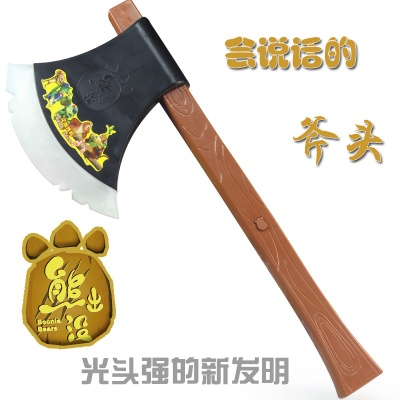 US shipping authentic Lego ax Boonie Bears bald bald strong strong tools toys bald strong ax