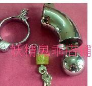 Mens chastity belt, chastity device, metal cb, metal 3000
