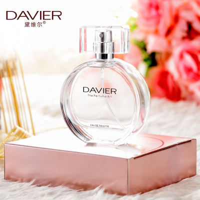 First first met Ms. Dai Weier 50ML perfume lasting light fragrance of fresh flowers for men and elegant girl