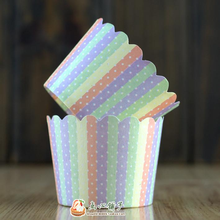 小号梦幻彩条纹小波点 机制纸杯 蛋糕纸杯 耐高温 5元45个到50个