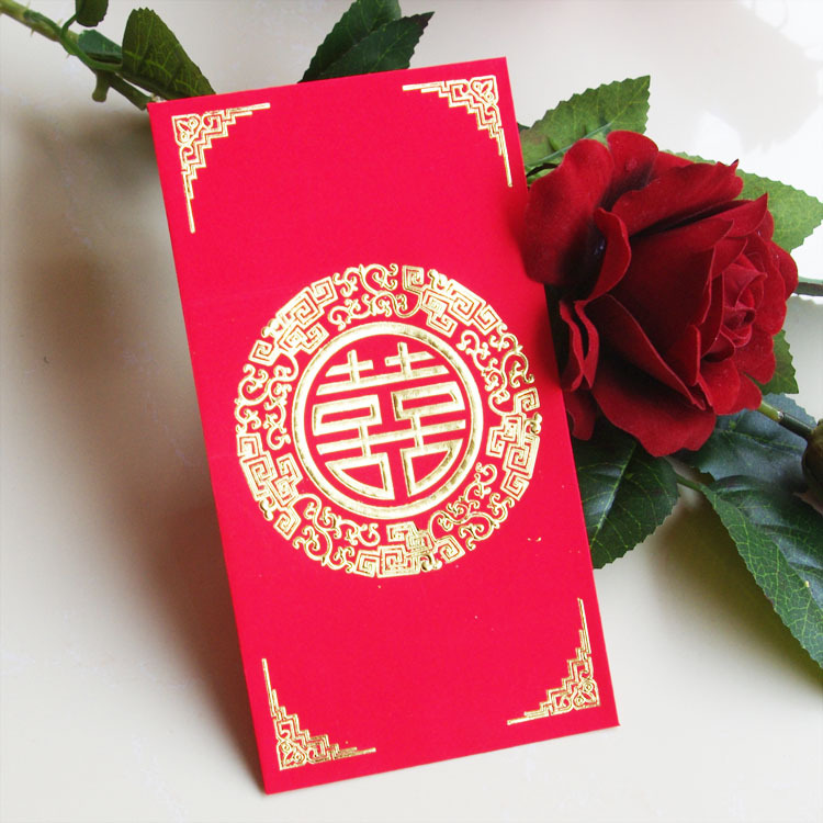 T高档婚庆用品结婚圆纹喜利是封红色繁花喜红包金属贴片双喜包邮