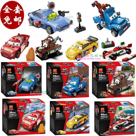 Лего, Кубики Bole  F1