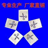 Ribbon RFID tags mall RF anti-theft security alarm Mark standard cloth clothing Safety Mark