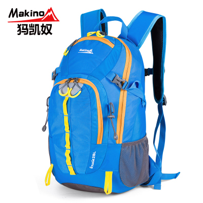 Ma Kai slave outdoor hiking backpack mountaineering bag authentic bag shoulder bag men and women MBB5519