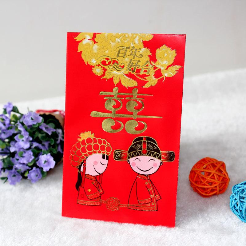 【买5送1】结婚婚庆创意小红包利是封 卡通金色小红包袋 小号红包