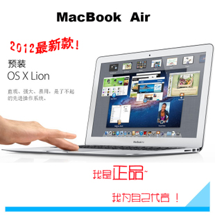 二手Apple/苹果 MacBook Air MD231ZP/A MD232 MD760 MD761 A1466