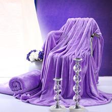 绿意轩法莱绒毛毯