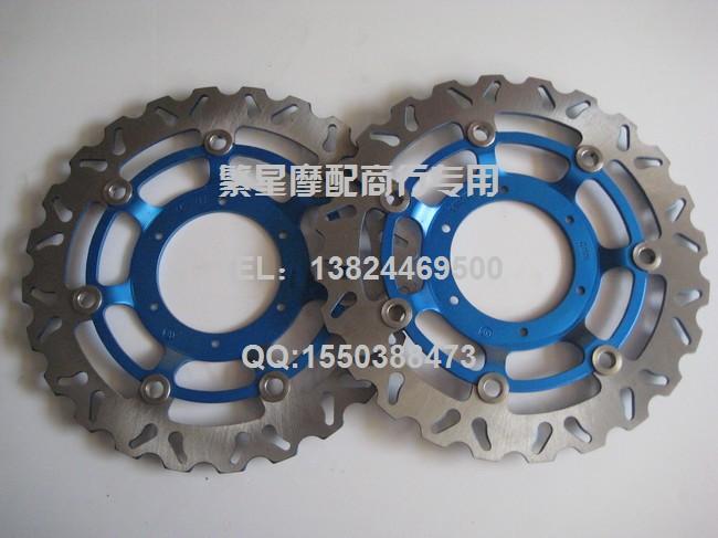 Тормозные колодки для мотоцикла Части мотоцикла Honda cbr600 cbr1000 клавишу F5 изменение хризантема тормозные диски тормозные диски