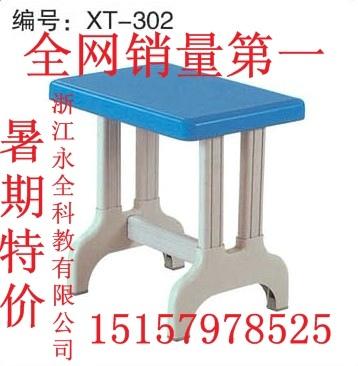 ученический комплект мебели Заводские Магазины: студент квадратных стул/табурет пластик ПВХ шезлонги и бар стул/эксперимент/подъемник оптом