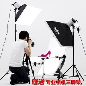 神牛摄影灯摄影棚套装250w升级版闪光灯柔光灯影室淘宝摄影棚道具